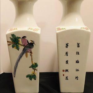 Birds of Paradise Oriental Vases, Matching Set